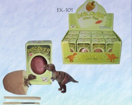 BABY DINOSAUR  EGG EXCAVATION KIT