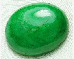48.30cts Natural Brazil Emerald Cab Stone A933