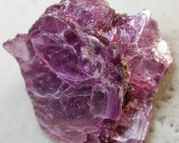 24.10 CTS LEPIDOLITE SPECIMEN FROM BRAZIL - [MGW2068]