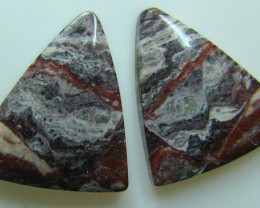BANDED PATTERN JASPER PAIR 19.15 CTS