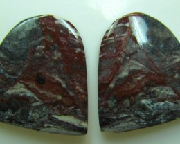 BANDED PATTERN JASPER PAIR 16.65 CTS