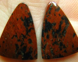 OBSIDIAN MECCA PAIR OF STONES 16.05 CTS