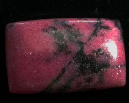 41.34 CTS AUSTRALIAN RHODONITE 'PICTURE STONES  [MGW2262 ]