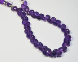 SALE FROM $100 AFRICAN AMETHYST  onion shape briolettes 7mm