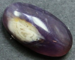 24.65 CTS LAVENDER JASPER CABOCHON STONE FROM OLD COLLECTION