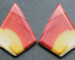 25.25 CTS MOOKAITE JASPER CABOCHON PAIR PERFECT FOR EARRINGS