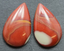 15.65 CTS NOREENA JASPER PAIR PERFECT FOR EARRINGS
