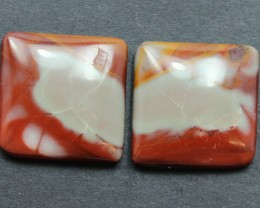 27.05 CTS NOREENA JASPER PAIR PERFECT FOR EARRINGS