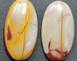 24.75 CTS NOREENA JASPER PAIR PERFECT FOR EARRINGS