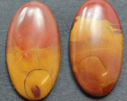 19.60 CTS NOREENA JASPER PAIR PERFECT FOR EARRINGS