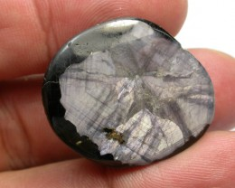 103.03 CTS LARGE SILVERY ON BLACK SAPPHIRE  SPECIMEN[ST7422]