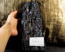 1.5 KILO  TREATED PYRITE SPECIMEN   MGSC 124