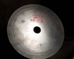 6 INCH SAW BLADE .25 THICKNESS