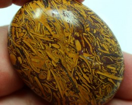130.00 CTS JAPER CALLIGRAPHERS STONE CABOCHON LARGE