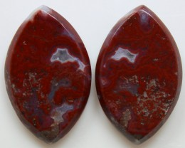 25.30 CTS PLUM AGATE PAIR PAUL BUNYAN CALIFORNIA AREA