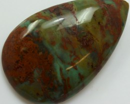 76.30 CTS MT MAURY AGATE LARGE POLISHED CABOCHON STONE