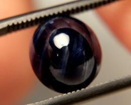 3.98 Carat Deep Blue Sapphire Cabochon - Gorgeous