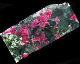 250.00 CTS EUDIALYTE ROUGH -DEEP RED COLOUR RUSSIA [F3927]