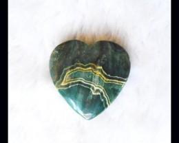 Gem Stone Auction:Ocean Jasper Heart-shaped Pendant Bead