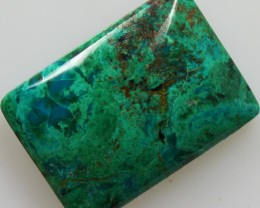 27.70CTS TOP CHRYSOCOLLA GREEN/BLUE POLISHED STONE FROM PERU