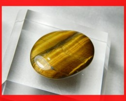34mm 48cts Natural Shimmering Tiger Eye Cab Stone Z359
