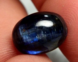 10.46 Carat Sapphire Cabochon - 14.3mm by 10.4 - Beautiful
