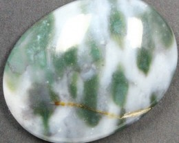 70.90 CTS AGATE POLISHED STONE GREAT RANGE IN STORE