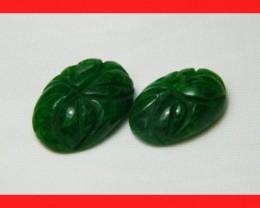 13cts Brazil Emerald Carved Stone Z737