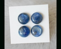 Blue Kyanite Rond cabochon Set,12x5mm,5.61g