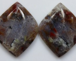 17.90 CTS JASPER PAIR POLISHED STONES GREAT RANGE IN STORE