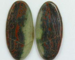 12.45 CTS JASPER PAIR POLISHED STONES GREAT RANGE IN STORE