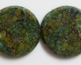 16.70 CTS JASPER PAIR POLISHED STONES GREAT RANGE IN STORE