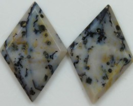 17.45 CTS JASPER PAIR POLISHED STONES GREAT RANGE IN STORE