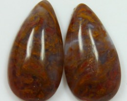 20.45 CTS JASPER PAIR POLISHED STONES GREAT RANGE IN STORE