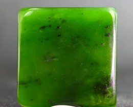 50Ct Fancy Asian Jade 27 x 5mm
