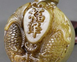 FROM A COLLECTION JADE CARVING SNUFF BOTTLE