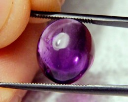 7.40 Carat Colorful Amethyst Cabochon - Lovely