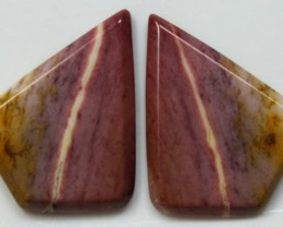 18.70 CTS JASPER PAIR POLISHED STONES GREAT RANGE IN STORE