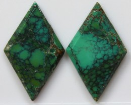 14.75 CTS MATCHED MALACHITE PAIR FLAT FACE CABS