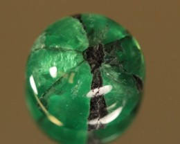 Rare Untreated Trapiche Emerald 3.832ct