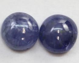 6.7Cts  parcel Cabochon Chatoyant Tanzanite gemstone GG 1716