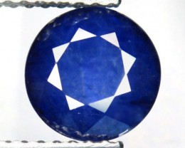 2.56 Cts Diffused Blue Sapphire 2.50mm Round Cut Gemstone