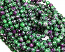 258 cts - 1 STRAND RUBY & ZOISITE FACTED BEADS 10 MM - 15 INCHES