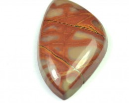 37mm red gold cabochon Noreena Jasper AAA 37 by 21 by 6mm