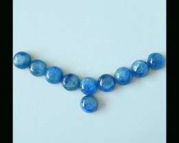 25cts New Design Blue Kyanite Cabochon Form Necklace  Beads Set,8x3mm