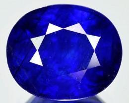 Cert 4.40 Cts Natural  Blue Sapphire Oval Cut - GEMEX