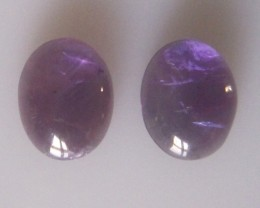 3.09cts Purple Amethyst Matching Oval Cabochon Shape