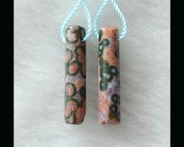 Column Ocean Jasper Earring Beads, 21x5mm,9.5cts