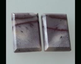 Hand Polishing Mookaite Jasper Cabochon Pair , 22x15x4mm ,31.7cts