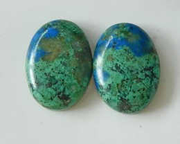 Natural Oval Chrysocolla Cabochon Pair , 18x12x5mm, 18.2 cts